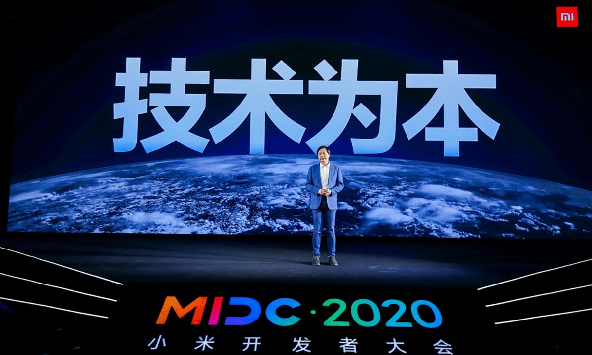 小米2020开发者大会干货大盘点:伸缩式大光圈镜头、小爱同学5.0、Xiaomi Vela物联网软件平台!