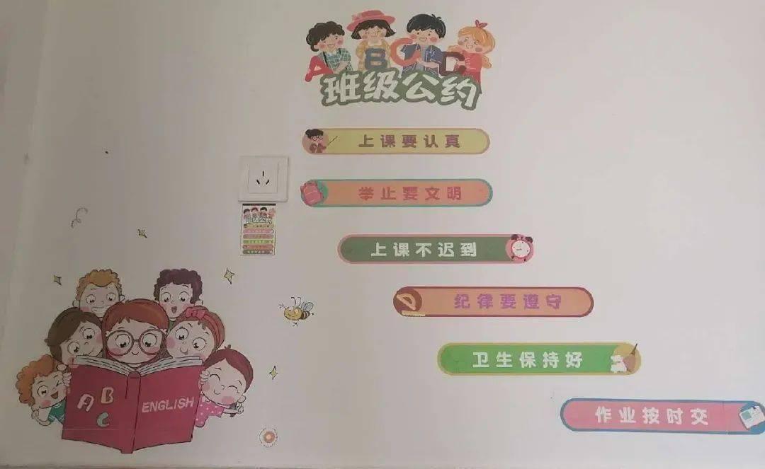 武师附小江林校区:班级条约 为童年发展擦亮底色:威尼斯appapp(图3)