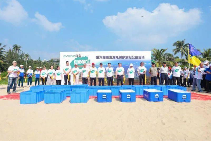 掩护蓝色海洋 推动绿色生长:华体会体育
