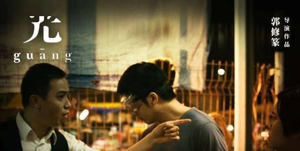 冬日好片电影《光》感动热映 兄弟情感人至深获好评