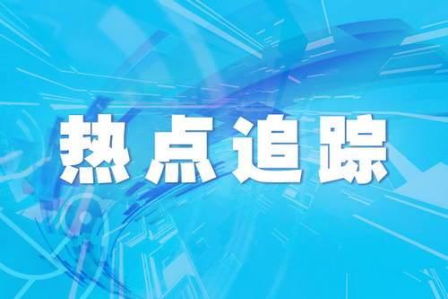 香港新增9例新冠肺炎确诊病例 累计5389例