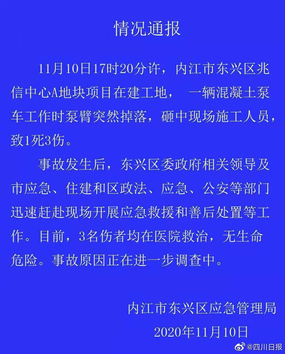 重庆吊水洞煤矿事故系企业自行拆除井下设备时违规作业