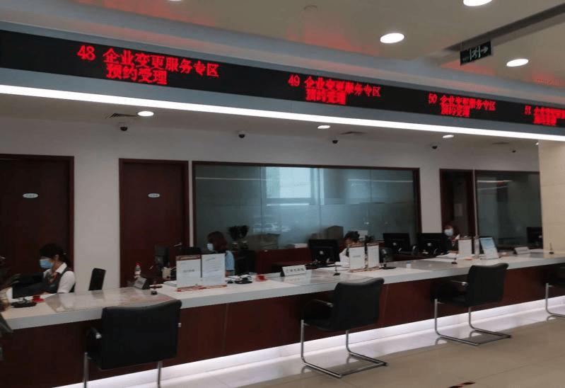 北京西城市场监管局登记业务设延时窗口 老百姓的事儿周六也能办