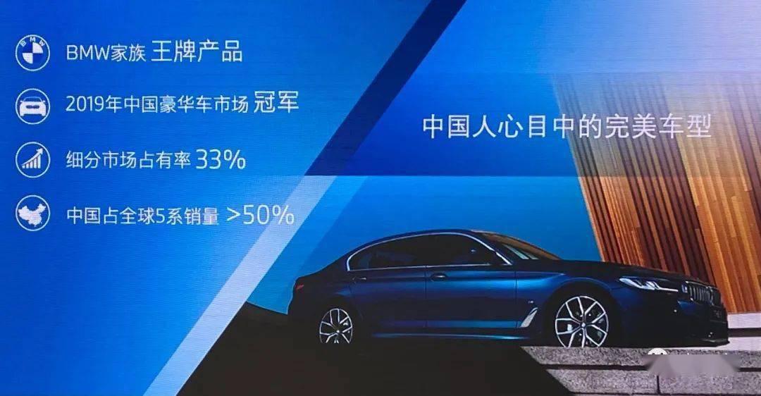 中国人心目中完美的车型是什么样的?测试完新宝马5系,终于明白了!