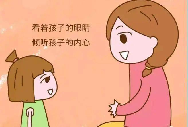 家长对自己的孩子有什么看法_中国家长批评孩子的方式有_老梁有看法 破案