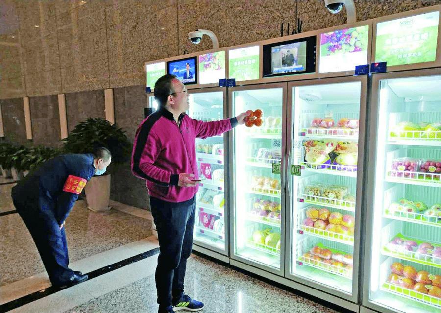 西安高新区:专柜专馆专区破解扶贫产品卖难
