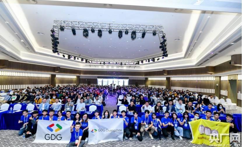 2020 Google DevFest 广州国际嘉年华开幕