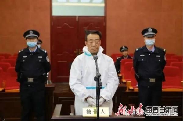 有期徒刑十年,武文斌受贿案一审宣判丨朱建国受贿案一审开庭