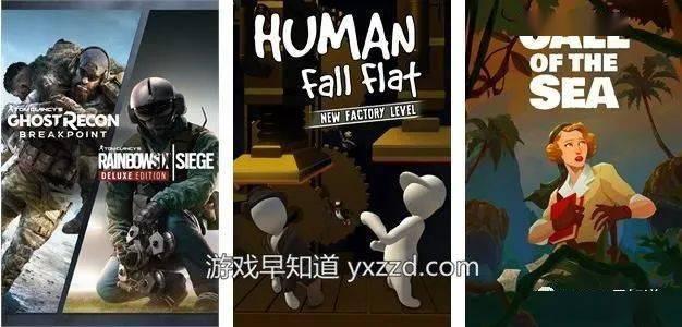 11月17-23日Xbox金会员+万代南梦宫主题游戏促销 含《黑暗之魂》