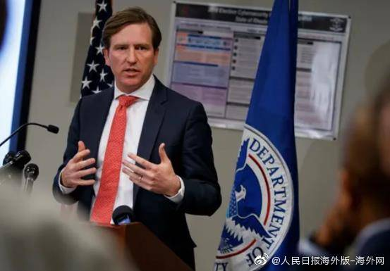 特朗普宣布解雇美国网络安全局局长 立即生效