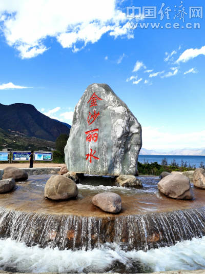 【共舞长江经济带·看高质量发展】丽江永胜:程海生态持续向好 全域旅游发展恰逢其时