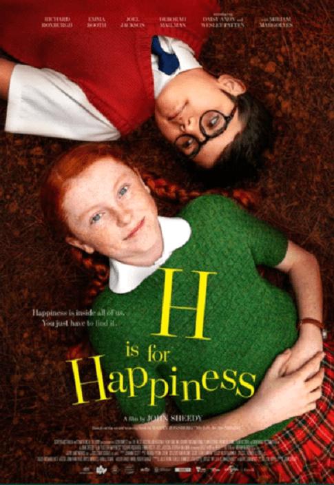 南都APP请你和娃看首映!《H是幸福的意思》观影福利来了