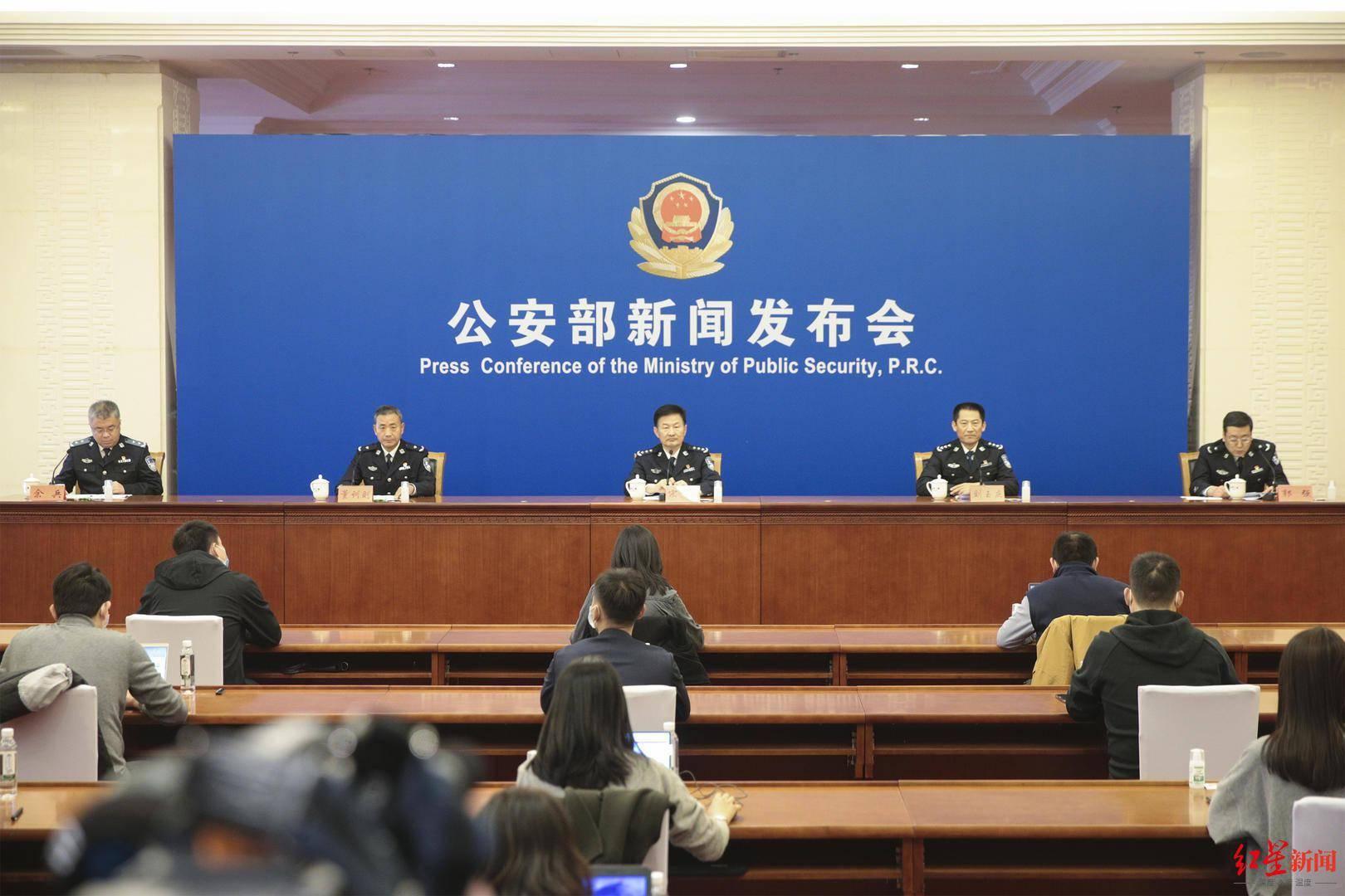 云上办展、600余家警用装备企业……中国国际警用装备博览会将在京举办