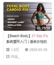 2021最新女生体重标准表来了,看完我又慌了!