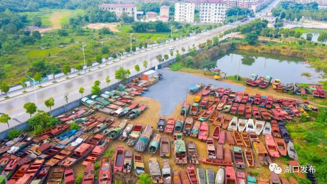 湖口经济总量_经济发展图片