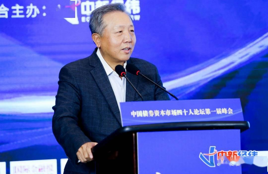 吴晓求:我们需要一个什么样的金融体系?