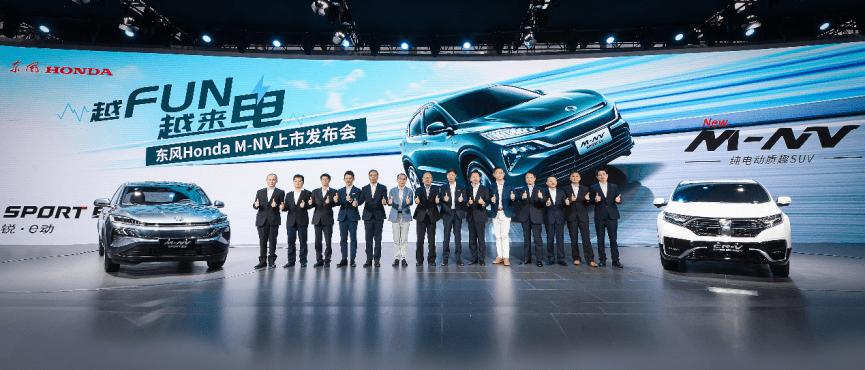 质趣纯电动车M-NV领衔,东风Honda全系车型亮相广州车展