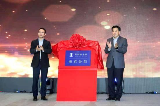 11万亿总市值!近300位资本圈精英齐聚南京鼓楼,共谋产融结合新机遇
