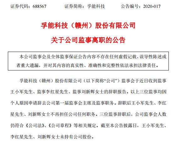 http://www.tianguangxu.com.cn/keji/167933.html