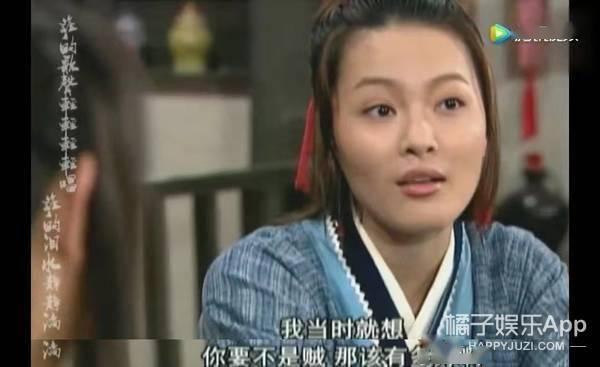 还记得《武林别传》的展红绫吗?她退圈后当跳舞教师了?(图18)