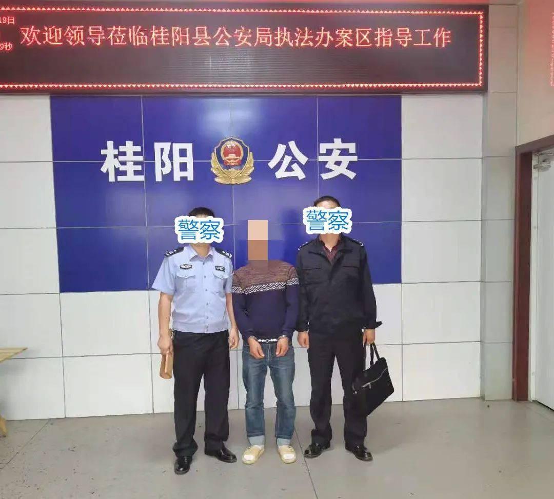 桂阳县人口_有编!招470人!2021郴州桂阳县招聘教师公告