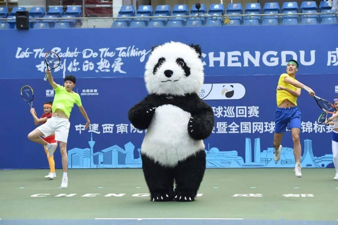 2020中国网球巡回赛职业级总决赛开幕仪式隆重举行!