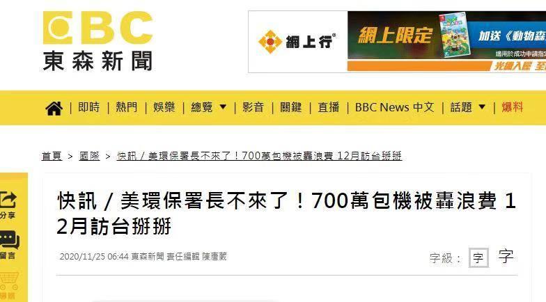 外媒:非同寻常!但这对中国来说 只是个开始……