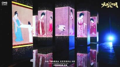 """解读中华服饰的三生三世,""""让中国美给你看"""""""
