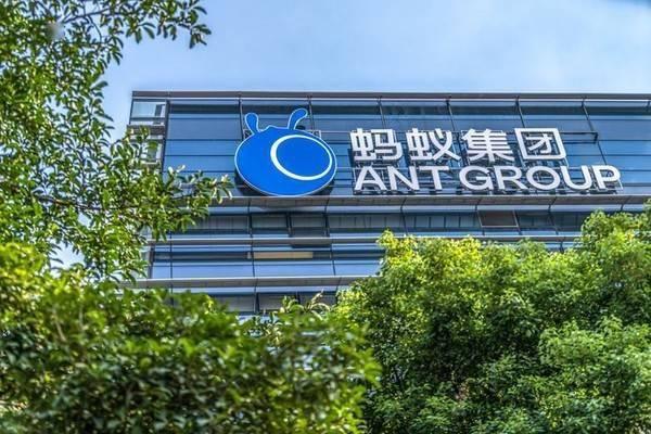 新加坡年底颁发数码银行执照蚂蚁、字节跳动将竞标
