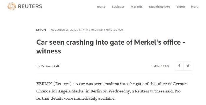 百事3平台官网外媒:一辆汽车撞向德总理默克尔柏林办公室大门(图1)