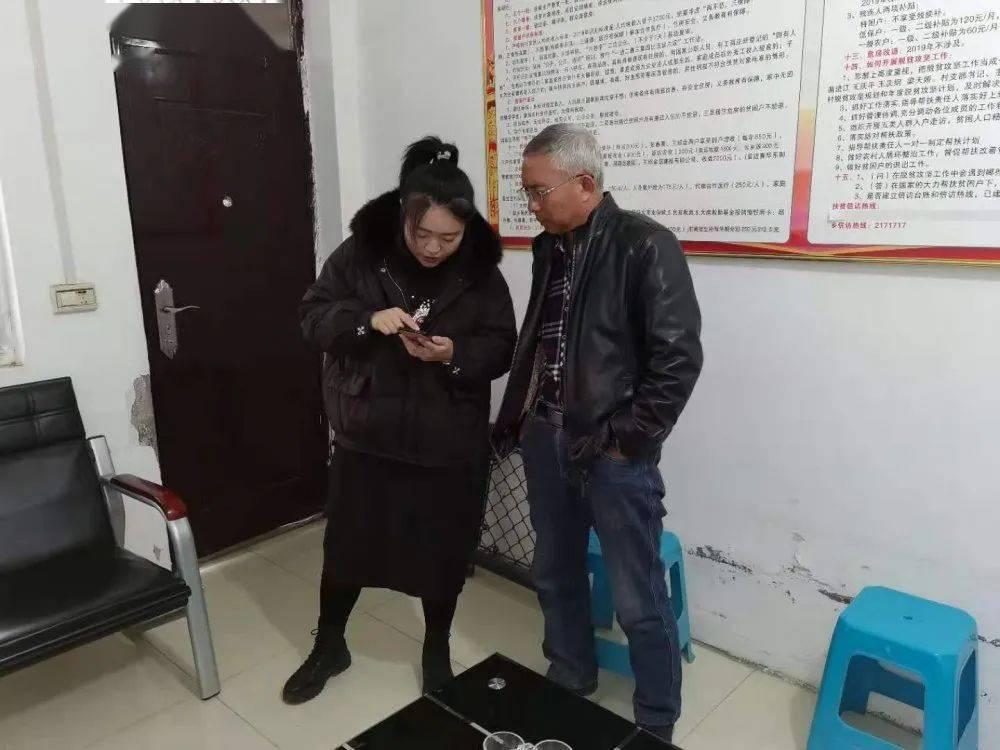 村人口普查信息报送_人口普查