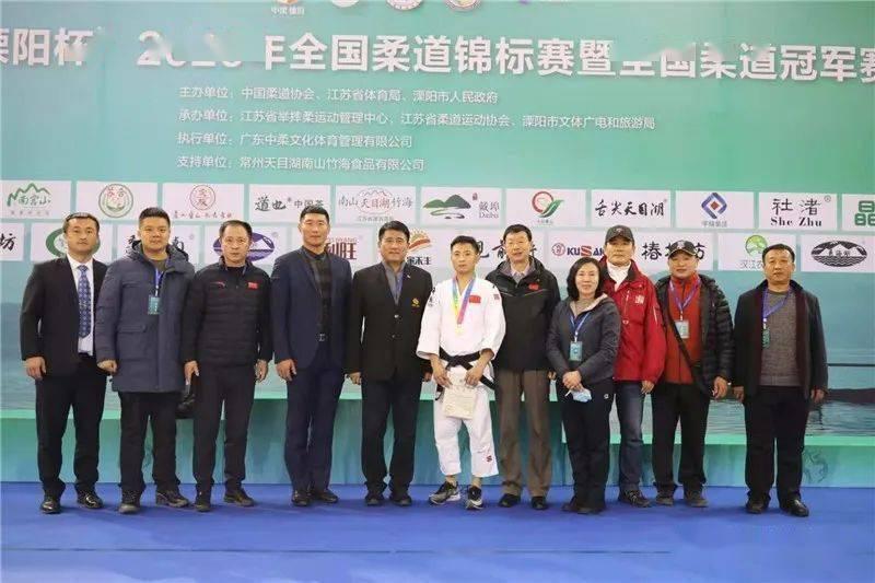 全国柔道锦标赛暨全国柔