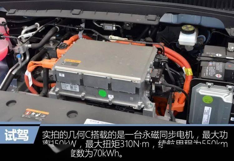 现实生活550公里,国产电动SUV精品,试驾几何c。