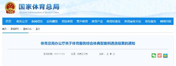 http://www.iitime.cn/tiyu/144504.html