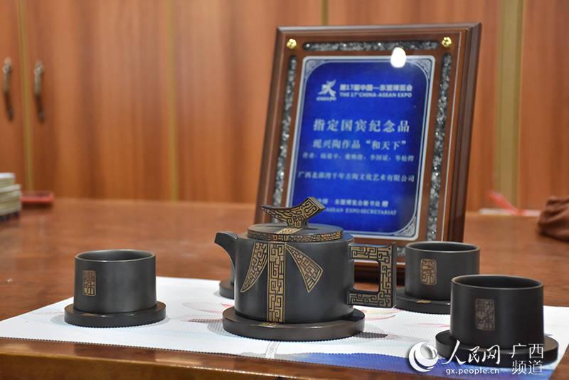 """钦州""""和天下""""坭兴陶成为中国—东盟博览会指定国礼(图1)"""