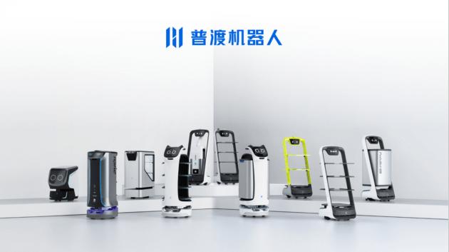 """普渡科技创始人兼CEO张涛 荣登36氪""""36岁以下了不起的创业者""""榜单"""