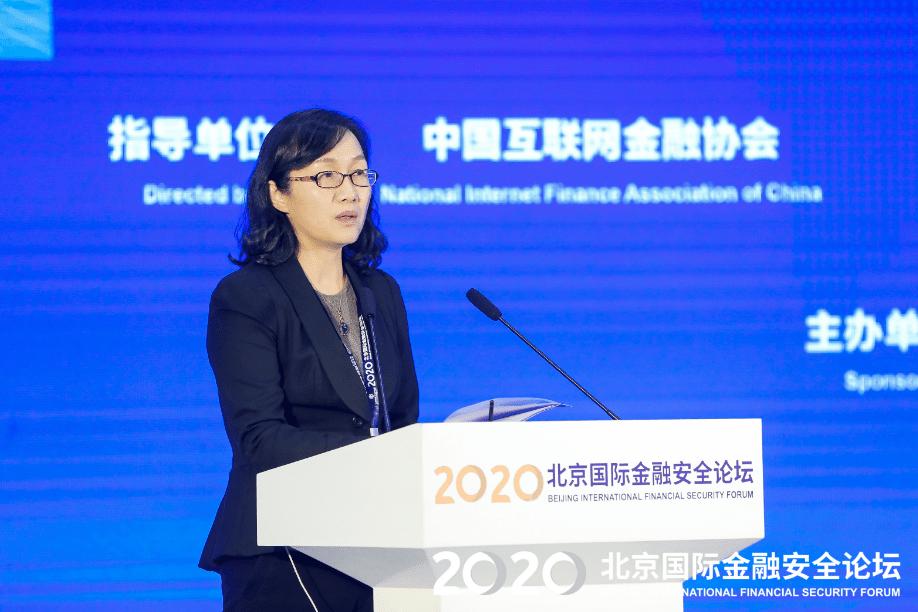 陆书春:金融科技快速发展背景下,网络安全问题目前形势不容乐观