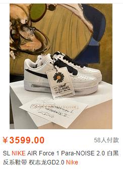 案值1.2亿!上海警方再破大案!爱买这个的都注意了