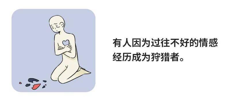 大湾区之声热评:香港教育正本清源已刻不容缓
