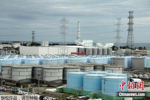 福岛核污水入海计划有变?日本政府:不排除新建储水罐