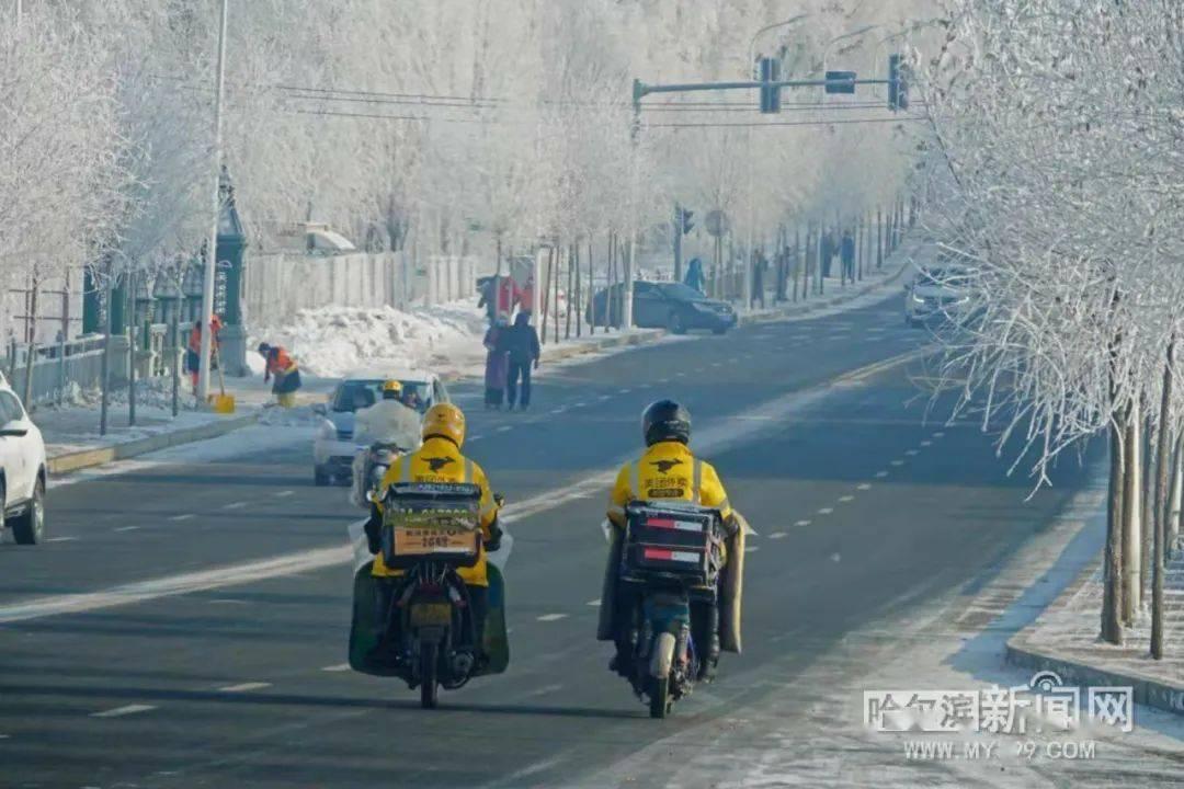 """周末冷飕飕丨湿度大,有雾""""现身""""能见度低,请注意交通安全"""