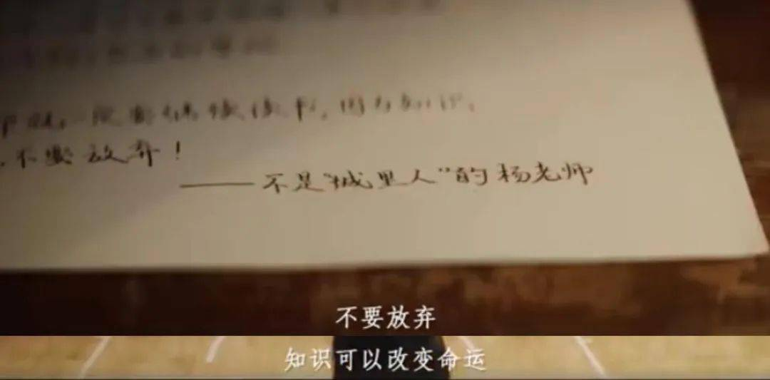 广西一所免费高中 改变了3260种人生