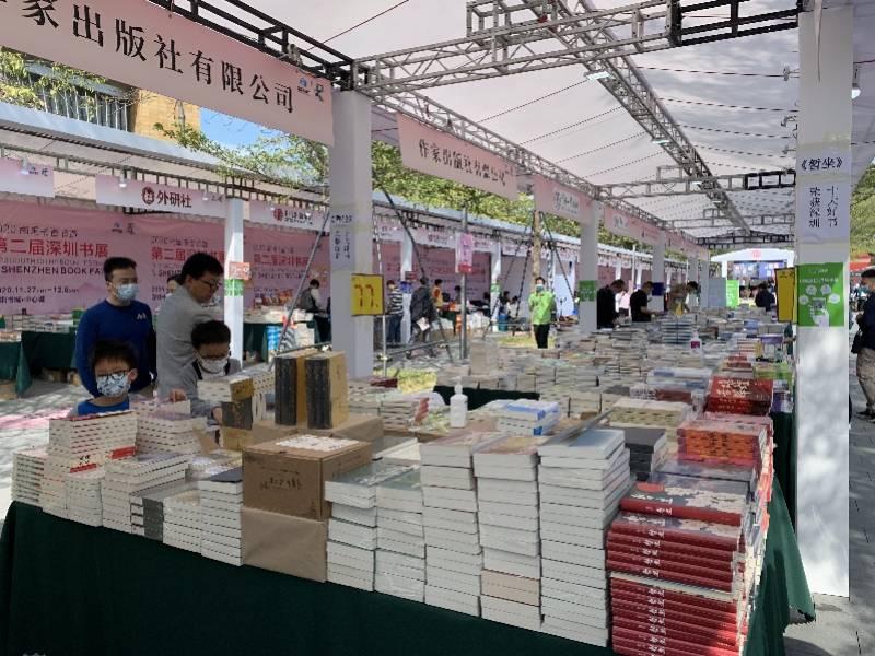 邀出版社现场推荐好书,南都记者带你逛深圳书展