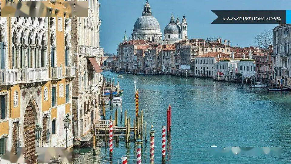 【地理观察】关于意大利你应该知道的地理知识!