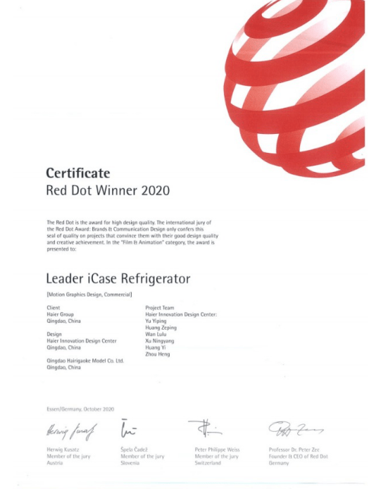 """今年设计界的""""奥斯卡""""奖颁给Leader智慧冰箱"""