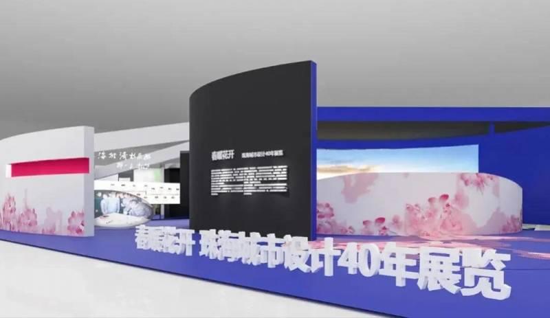 2020年珠海国际设计周将于12月4日至6日在珠海国际会展中心拉开帷幕