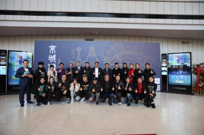 大型剧目《京城传奇》将演 展示老北京文化