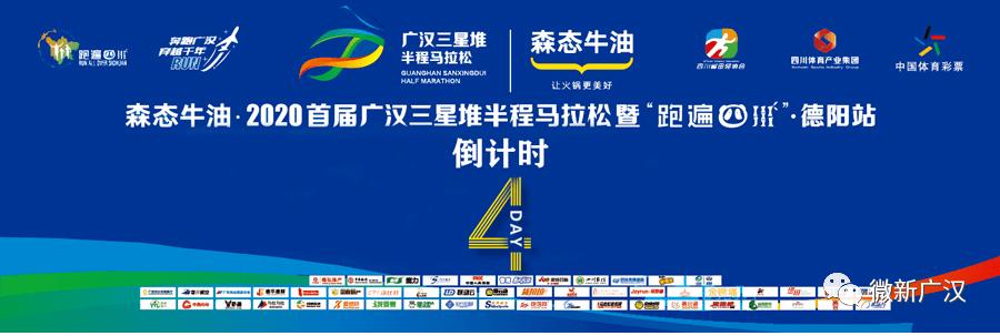 """广汉gdp_四川一县GDP高达434亿,如果融入成都,有望""""撤县立区"""""""