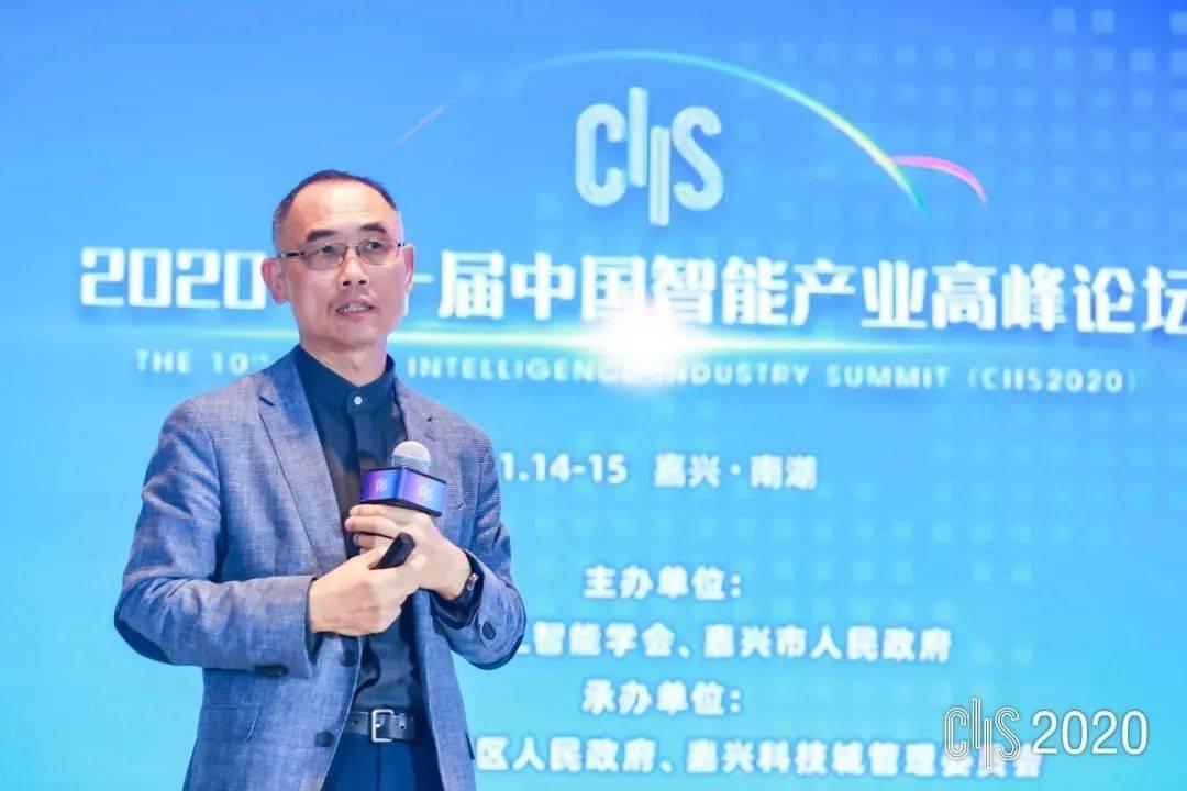 演讲实录丨CAAI名誉副理事长杨强教授:人工智能