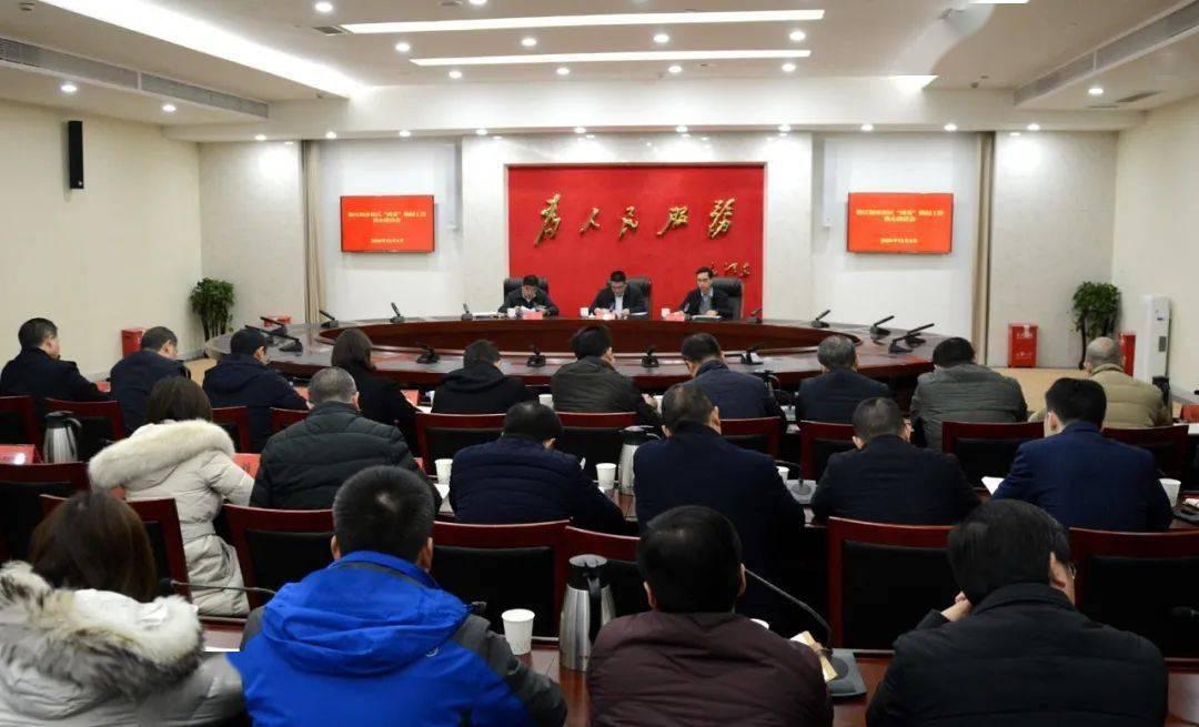 """都江堰市社区""""两委""""将在今冬明春集中换届!"""